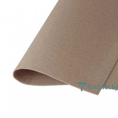 Корейский фетр Solitone 1,2 мм, 20 х 28 см, жесткий, 877 темно-песочный