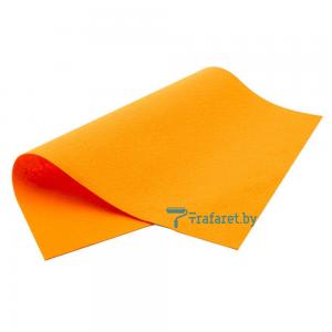 Корейский фетр Royal 1мм мягкий 20 х 28 см RN-08 оранжевый