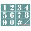 Цифры (1)