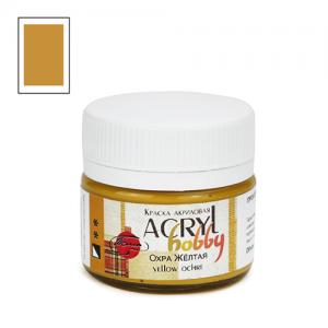 """Акриловая краска """"Acryl hobby"""" 20мл, матовая, Охра желтая"""