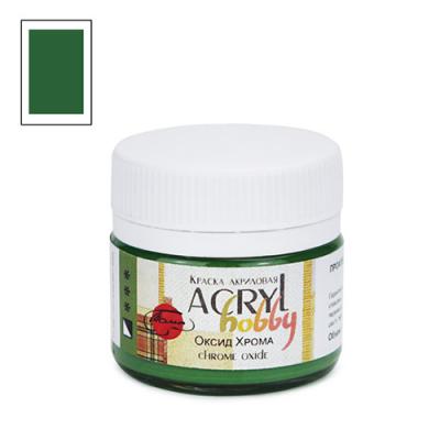 """Акриловая краска """"Acryl hobby"""" 20мл, матовая, Оксид хрома"""