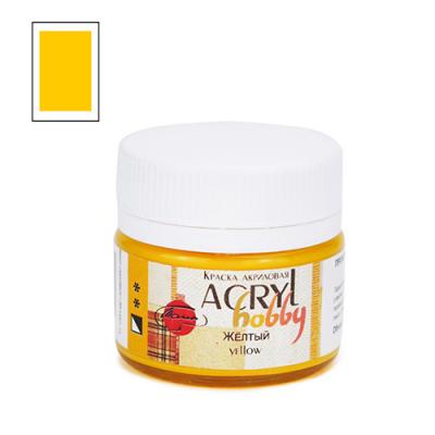 """Акриловая краска """"Acryl hobby"""" 20мл, матовая, Желтый"""