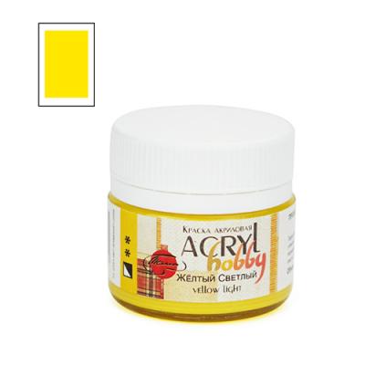 """Акриловая краска """"Acryl hobby"""" 20мл, матовая, Светло-желтый"""