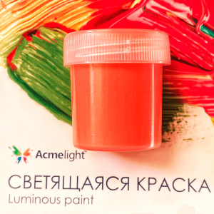 Светящаяся люминесцентная, (светится в темноте) краска для творчества Acmelight 20 мл , оранжевый