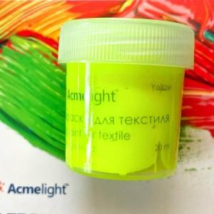 Светящаяся люминесцентная, (светится в темноте) краска для ткани Acmelight 20 мл , желтый