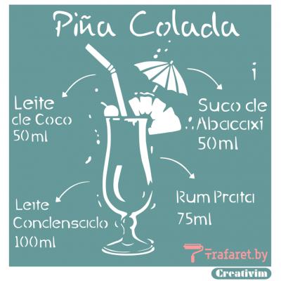 """Трафарет клеевой """"Pina Colada"""" Creativim.by  15 х 15 см, многократного применения, мягкий"""