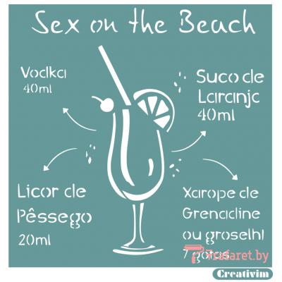 "Трафарет клеевой ""Sex on the beach"" Creativim.by  15 х 15 см, многократного применения, мягкий"