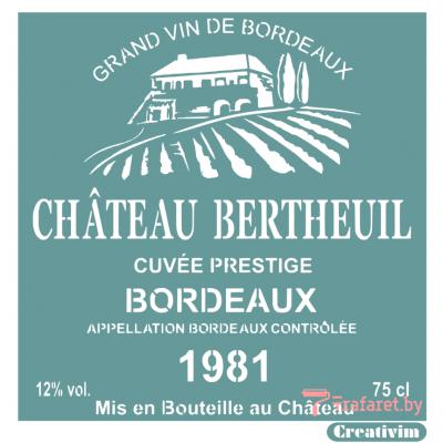"Трафарет клеевой ""Chateau Bertheuil""  Creativim, 20 x 20 см, многократного применения, мягкий"