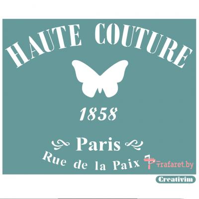 "Трафарет клеевой ""Haute couture"" Creativim.by 15 х 20 см, многократного применения, мягкий"