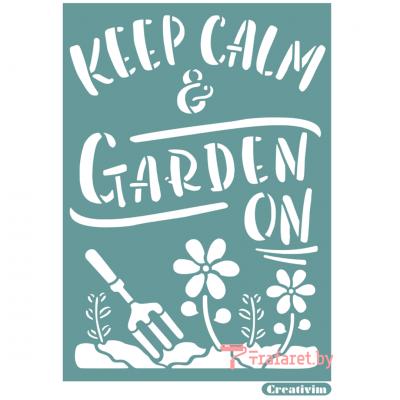 """Трафарет клеевой """"Ceep calm garden"""" Creativim.by 15 х 20 см, многократного применения, мягкий"""