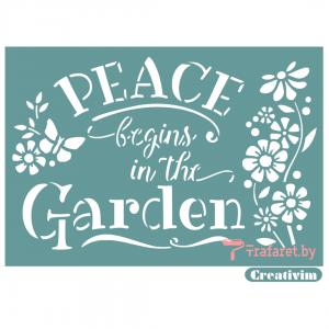 """Трафарет клеевой """"Peace begins in the garden"""" Creativim.by 15 х 20 см, многократного применения, мягкий"""