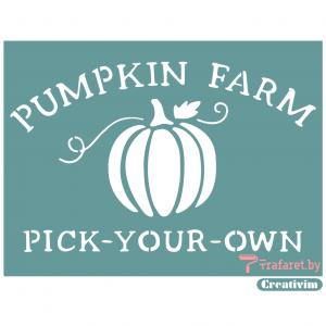 """Трафарет клеевой """"Pumpkin farm 1"""", 15 х 20 см, многократного применения, мягкий"""