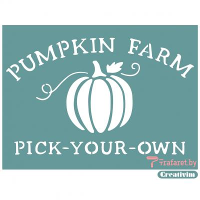 """Трафарет клеевой """"Pumpkin farm 1"""", 20 х 20 см, многократного применения, мягкий"""