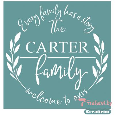 """Трафарет клеевой """"The Carter family"""" Creativim.by 20 х 20 см, многократного применения, мягкий"""
