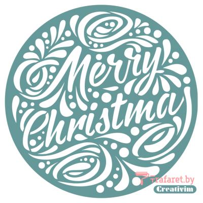 """Трафарет клеевой """"Merry Christmas6"""" Creativim.by  20 х 20 см, многократного применения, мягкий"""