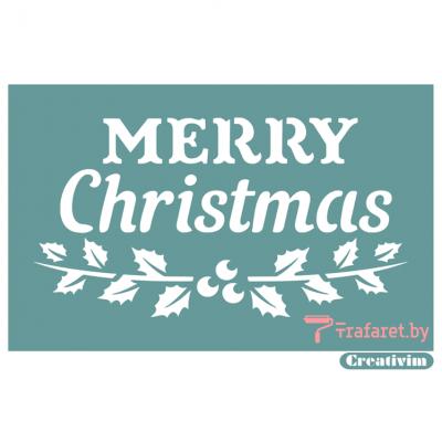 """Трафарет клеевой """"Merry Christmas4"""" Creativim.by  15 х 20 см, многократного применения, мягкий"""