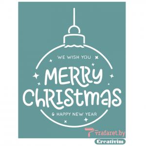 """Трафарет клеевой """"Merry Christmas1"""" Creativim.by  20 х 25 см, многократного применения, мягкий"""