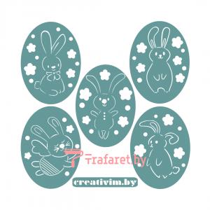 """Трафарет клеевой """"Пасхальные кролики"""" Creativim.by  17 x 17 см, многократного применения, мягкий"""