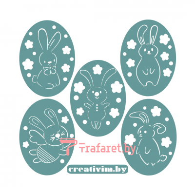 """Трафарет клеевой """"Пасхальные кролики"""" Creativim.by 20 x 20 см, многократного применения, мягкий"""