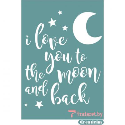 "Трафарет клеевой ""I love you to the moon and back 2"" Creativim.by  10 х 15 см, многократного применения, мягкий"